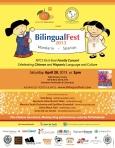 BilingualFest2013_Flyer_FINAL
