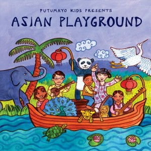 Asian-Playground-Cover
